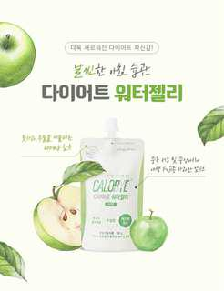 Calobye Diet Water Jelly Ready Stock