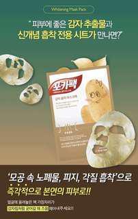 Easy Beauty Poka Pack Potato Facial Mask 1ea