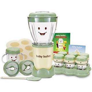 Baby Bullet Complete Set