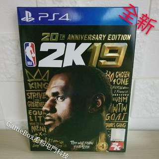全新PS4 NBA2K2019  20週年版