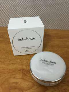 Sulwhasoo Perfecting Cushion (Brightening) Shade 21