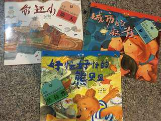 3 Chinese Characters Building Storybooks