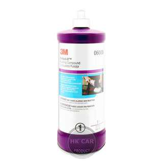 3M PN6085 Perfect-it Rubbing Compound 3M Perfect-it 打磨粗蠟 946ml