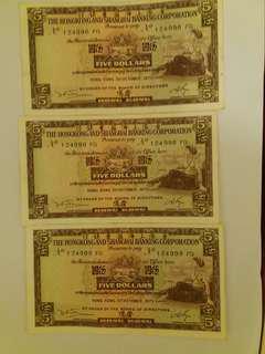 五元滙豐紙幣三張