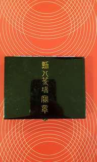 Rare original WW2 Japanese Order of the Sacred Treasure 8th Class for Women with original case.