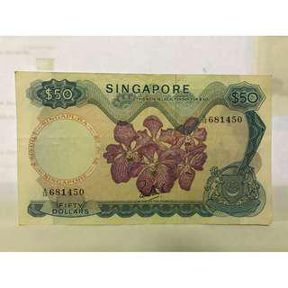 $50 Orchid series note (Serial No: 681450)
