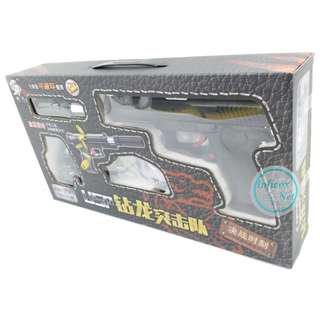 ⚠TEMPORARY OUT OF STOCK⚠ Airsoft Gun Gel Blaster UPS with Silencer