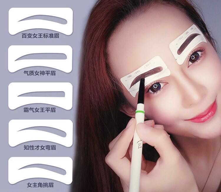 5 Types In 1 Eyebrow Guide Template Set Health Beauty Makeup On