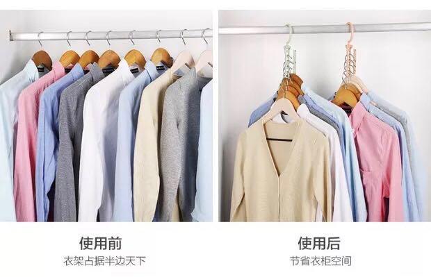 慳位 衣架 衫架 多層 雜物 衣櫃 家居 衫 裙
