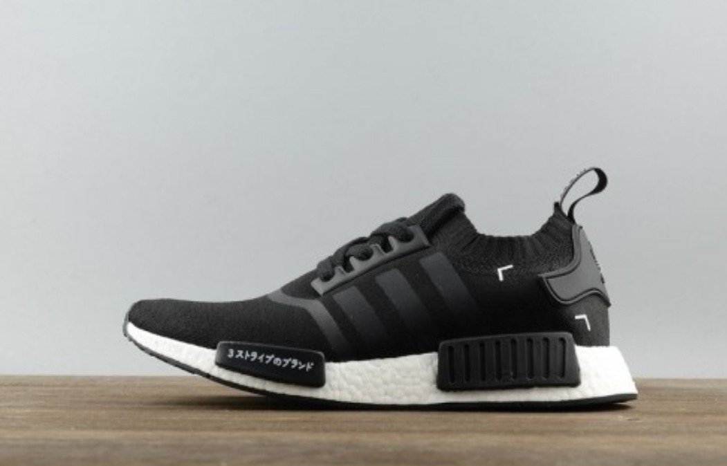 ead0f3c93231d Adidas NMD Japan Black and white PK