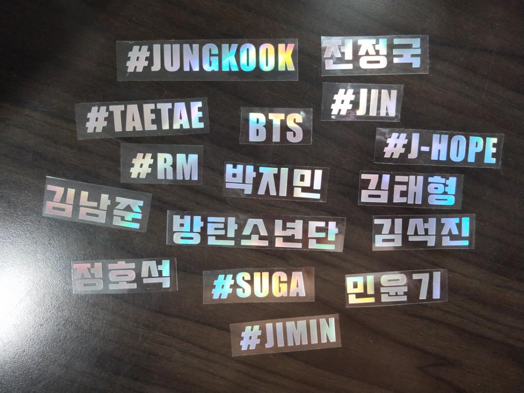 [INSTOCK] BTS HOLOGRAPHIC STICKERS!
