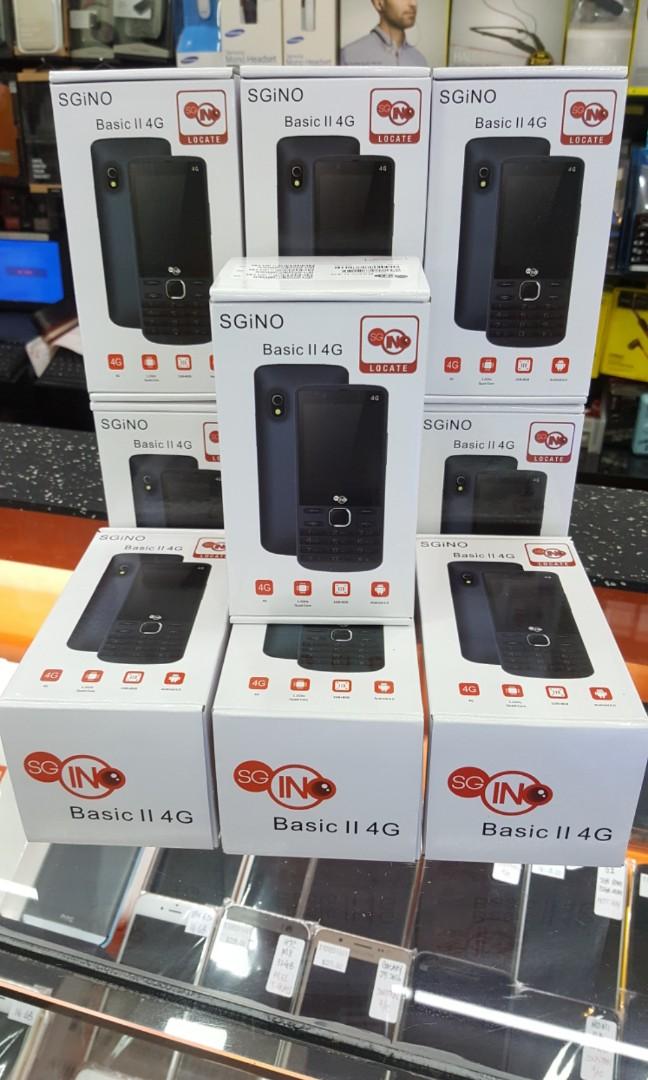 3e9719a5239 SGiNO Basic 2 4G