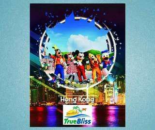 Hong Kong ALL IN PACKAGE!!!