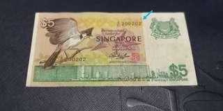 Bird $5 fancy number