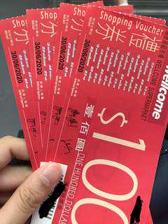 惠康現金卷 wellcome coupon 100x4