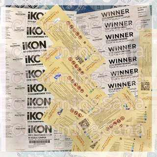 [proof] IKON & WINNER TICKETING SERVICE