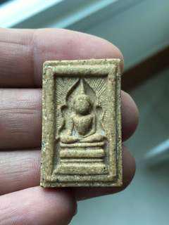 Lp Moon wekman somdej amulet