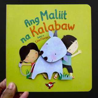 Ang Maliit na Kalabaw