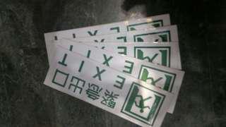全新 緊急出口 貼紙 EXIT 5/張