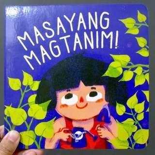 Masayang Magtanim