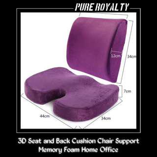 [PO] 3D Seat and Back Cushion Chair Support Memory Foam Home Office