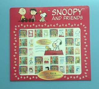 香港Snoopy 郵票小版套摺