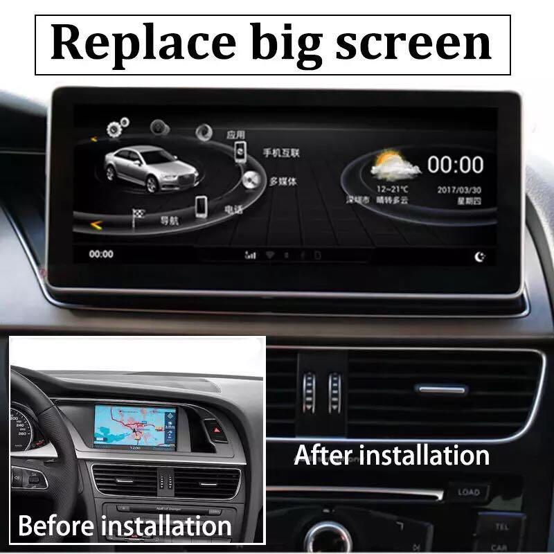 10 25 inch Touch screen 1280*480 Android 7 1 GPS Navigation