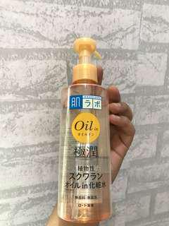 Hydrating oil-in lotion