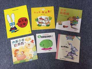 6 books for little kids