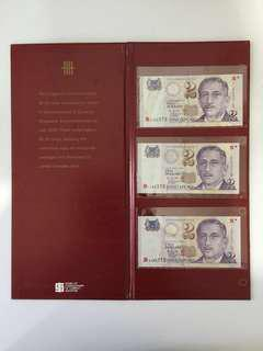Twin Collection Of The Millennium Dragon Commemorative $2.00 Notes
