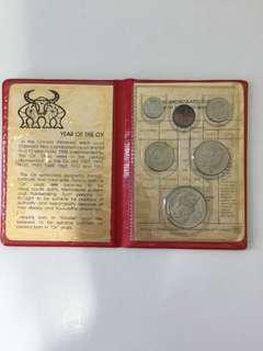 1985 year of Ox Coin Set