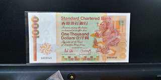 渣打銀行1988年$1000, d版長棍龍,AU品相