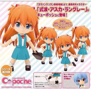 Kotobukiya Cu-poche Evangelion Asuka Toy