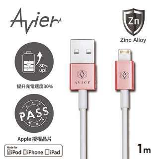 🚚 【Avier】Lightning 鑽石粉 極速鋅合金充電傳輸線_Apple專用 (1M)