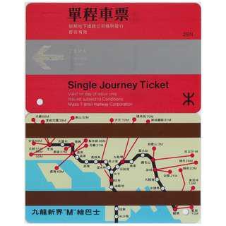 地鐵單程車票, 橙紅色 - 九龍新界M線巴士