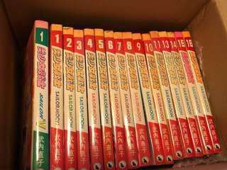 美少女戰士漫畫第1至16期(欠第12期)有彩頁丶Sailor V 第1期 共16本