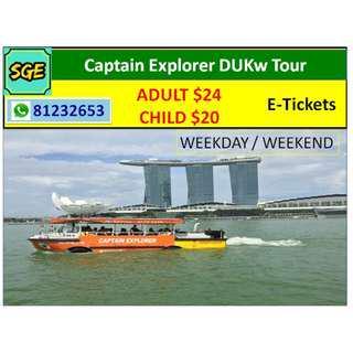 Captain Explorer DUKw Tour   Weekend  Weekday