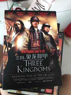Three kingdom dvd