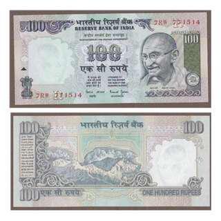 India 1996-2005 100 rupees unc
