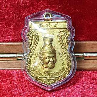 Thai Amulet lasi BE 2513 wat phra pi land