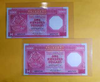 1985 Hongkong and Shanghai $100