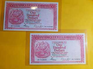1983 Hongkong and Shanghai $10