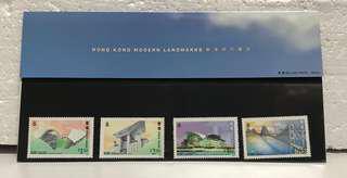 香港現代建設郵票套摺
