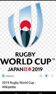 Rugby World Cup 2019 Grand Finals Cat B