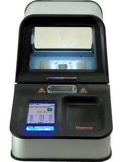 徵求黃金分析儀X-Ray設備