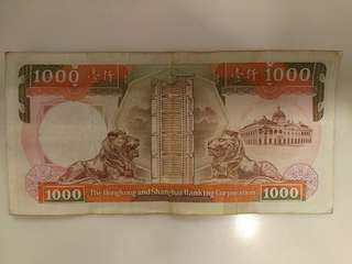 匯豐銀行1000元