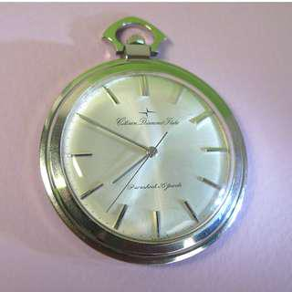 Rare ! 1960s' Citizen Diamond Flake Parashock 25-J Pocket Watch in mint condition....