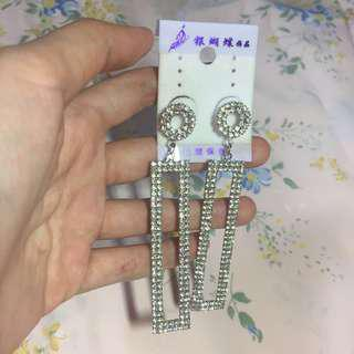 Anting (New)