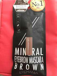 EYEMANIA: Mineral Eyebrow Mascara Brown