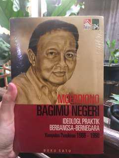 Moerdiono : Bagimu Negeri Kumpulan Pemikiran 1988-1998